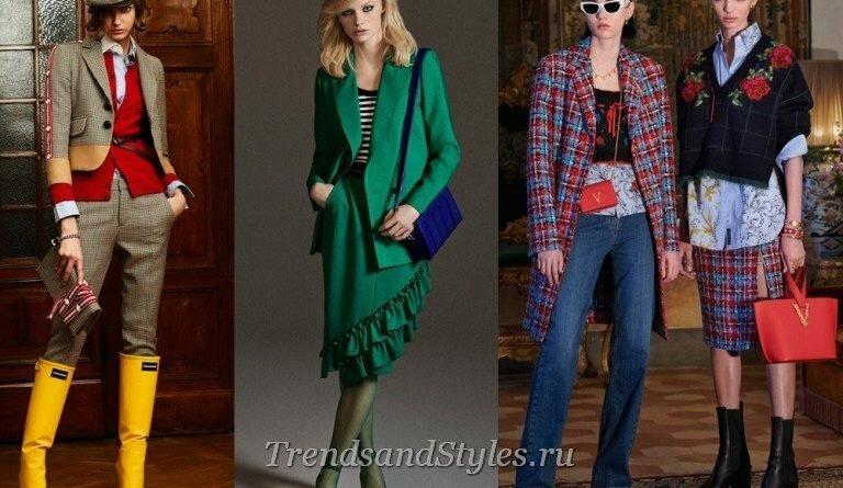 Что носить осенью 2020 женщинам и девушкам