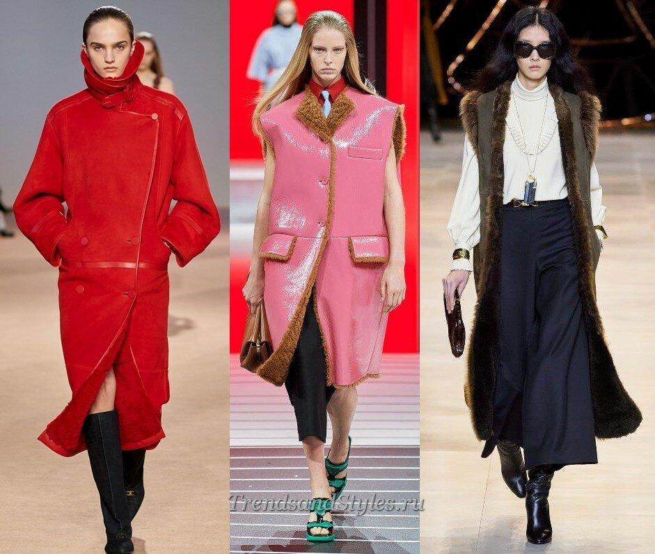 Модные тенденции осень-зима 2020-2021 в одежде для женщин